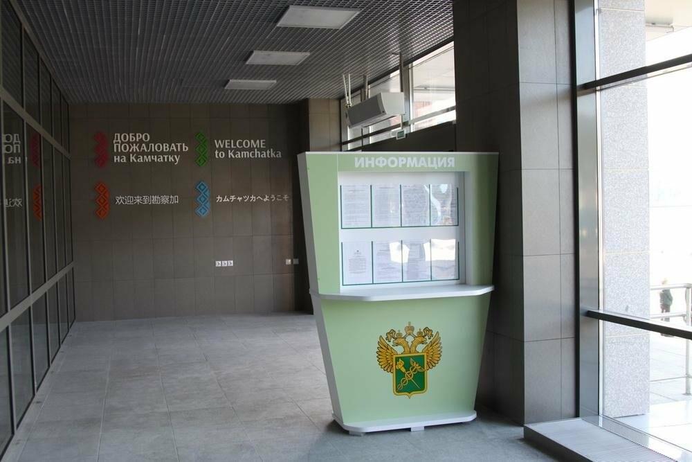 фото пресс-службы правительства края
