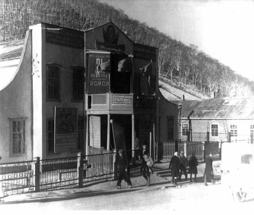 Камчатцам расскажут о жизни Петропавловска в 40-е годы 20 века, фото-3
