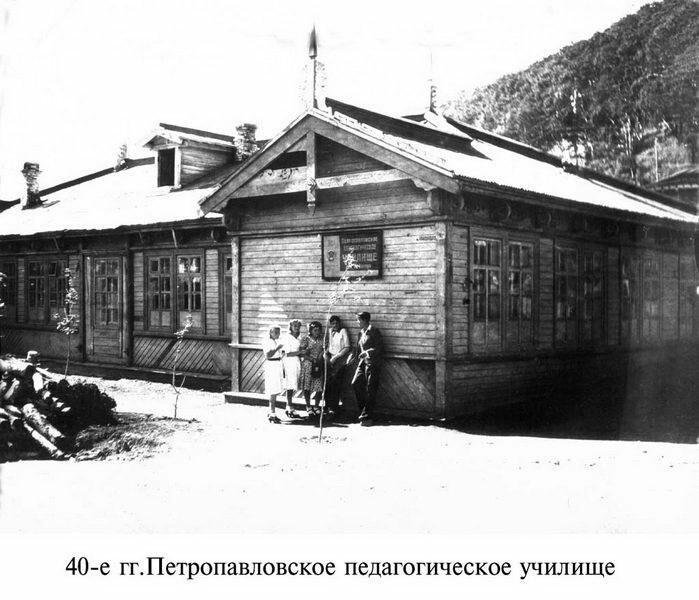 Камчатцам расскажут о жизни Петропавловска в 40-е годы 20 века, фото-2