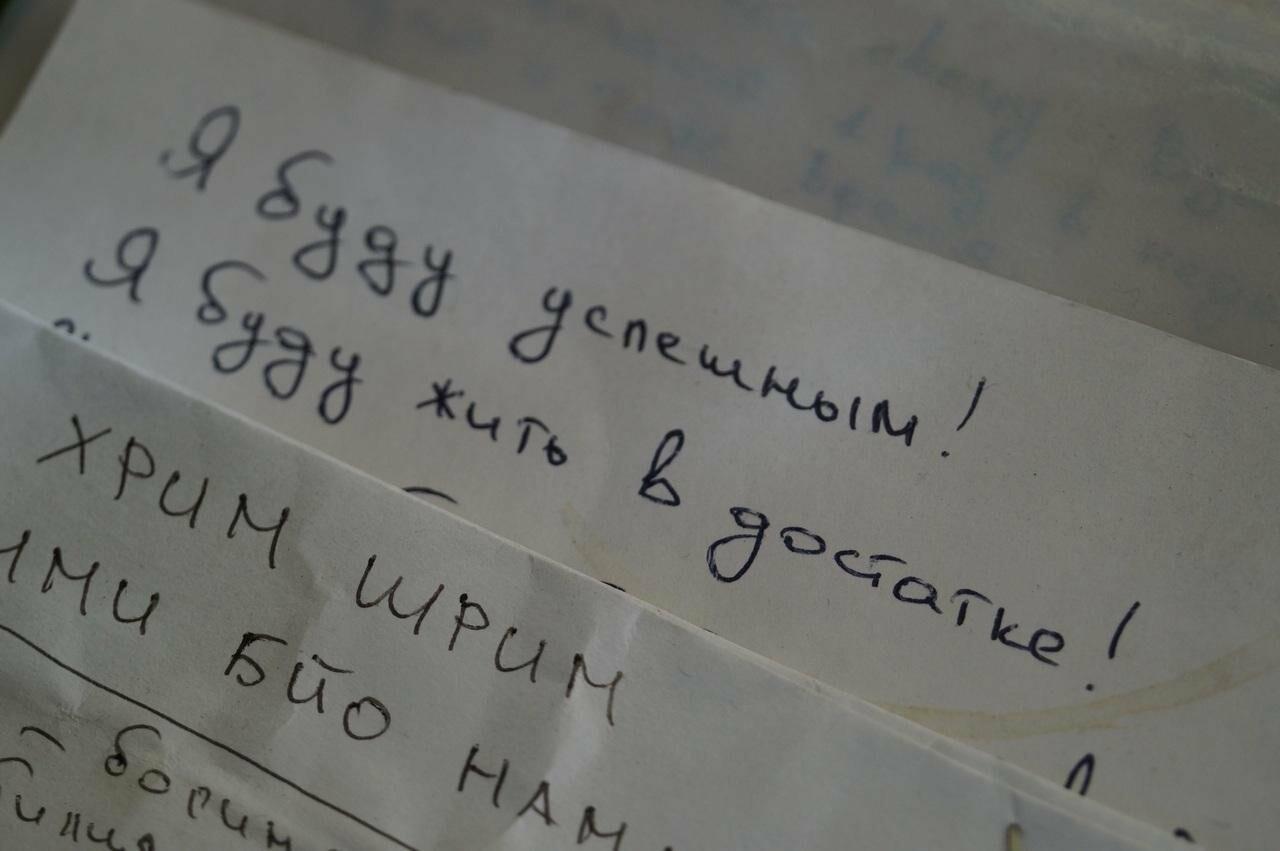 Камчатский наркодилер рискует отправиться за решетку до конца жизни, фото-8
