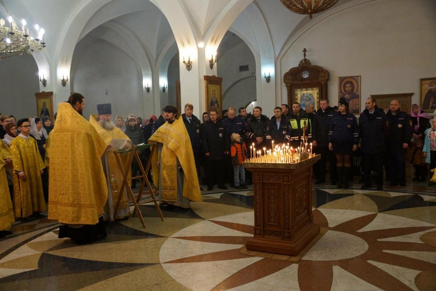 Камчатка почтила память жертв ДТП, фото-4