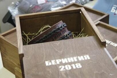 На Камчатке подготовили приз четвероногому чемпиону «Берингии-2018», фото-2