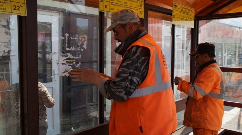 Убрать листовки с остановок и столбов заставляет жителей Петропавловска телефонный робот, фото-1