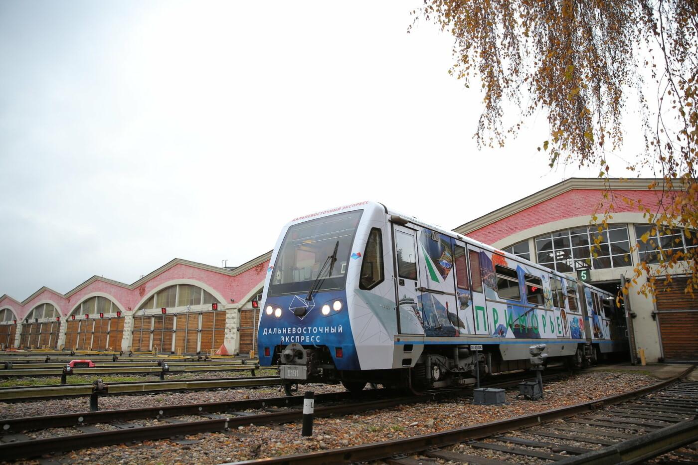 На Кольцевую линию столичного метро вышел «Дальневосточный экспресс» , фото-5