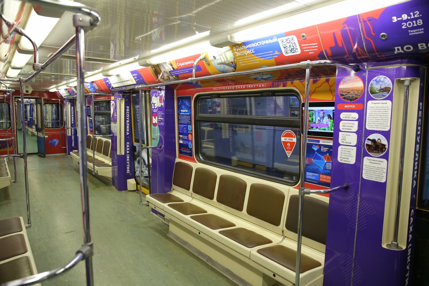 На Кольцевую линию столичного метро вышел «Дальневосточный экспресс» , фото-4