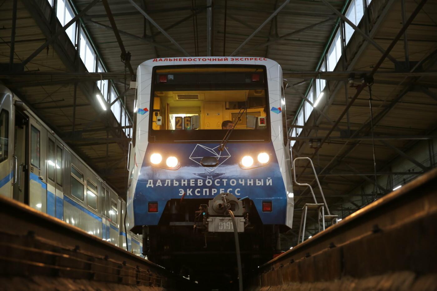 На Кольцевую линию столичного метро вышел «Дальневосточный экспресс» , фото-1