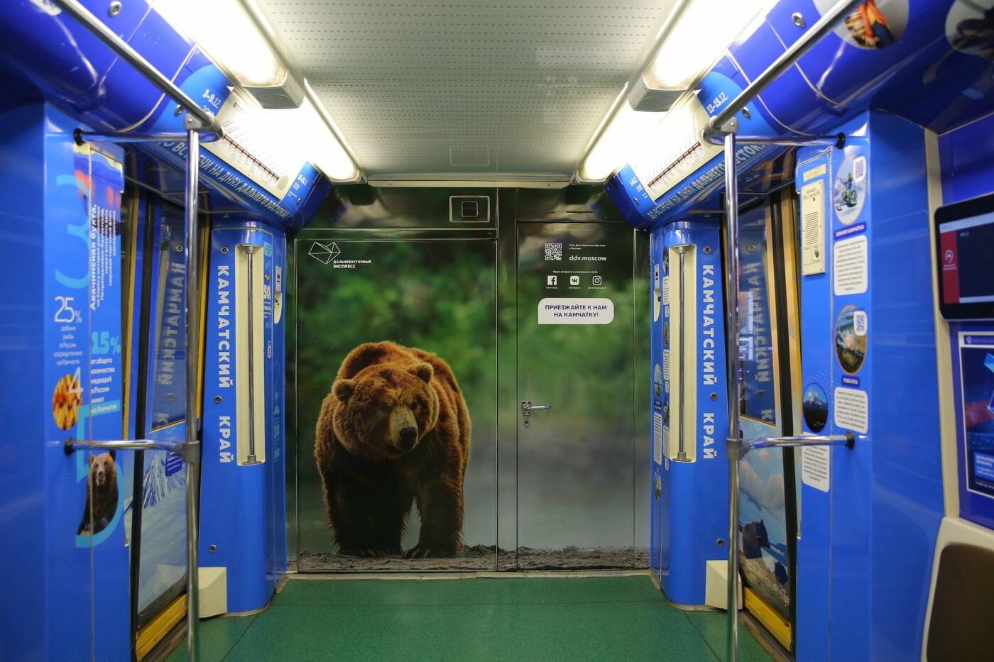 На Кольцевую линию столичного метро вышел «Дальневосточный экспресс» , фото-3