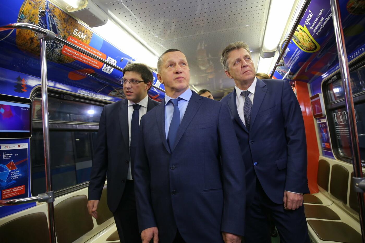 На Кольцевую линию столичного метро вышел «Дальневосточный экспресс» , фото-2