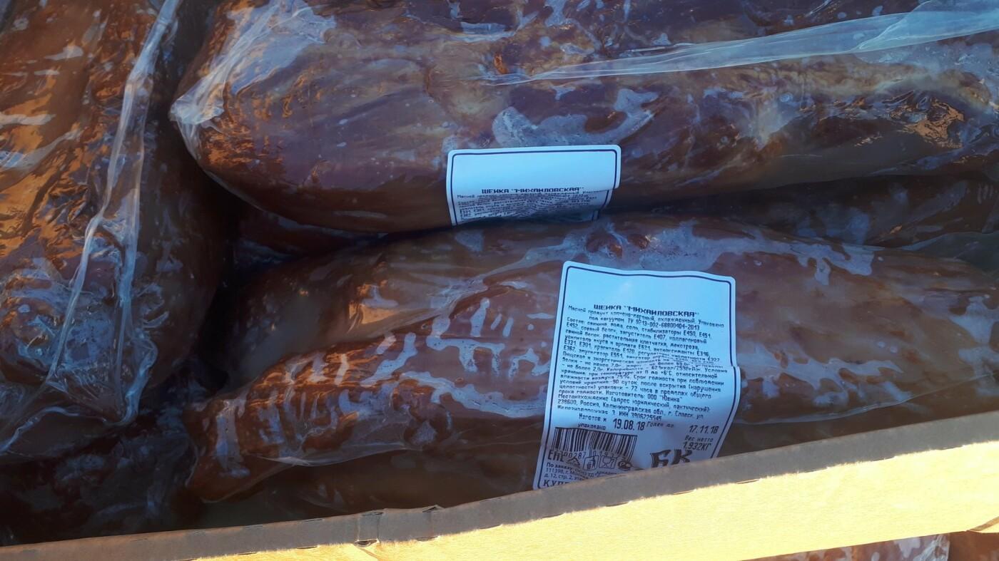 На Камчатке изъяли опасное мясо, фото-7