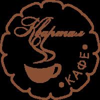 Логотип - Кафе Квартал, г. Петропавловск-Камчатский