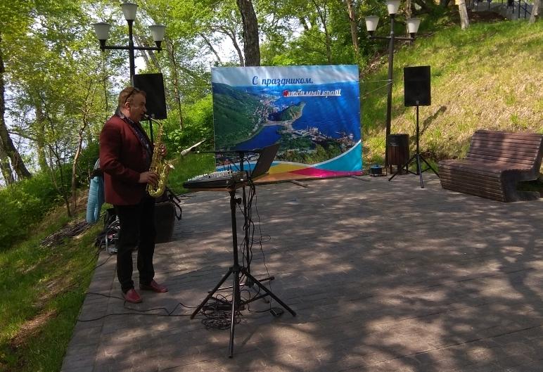 Обновленный парк открылся на Никольской сопке, фото-1
