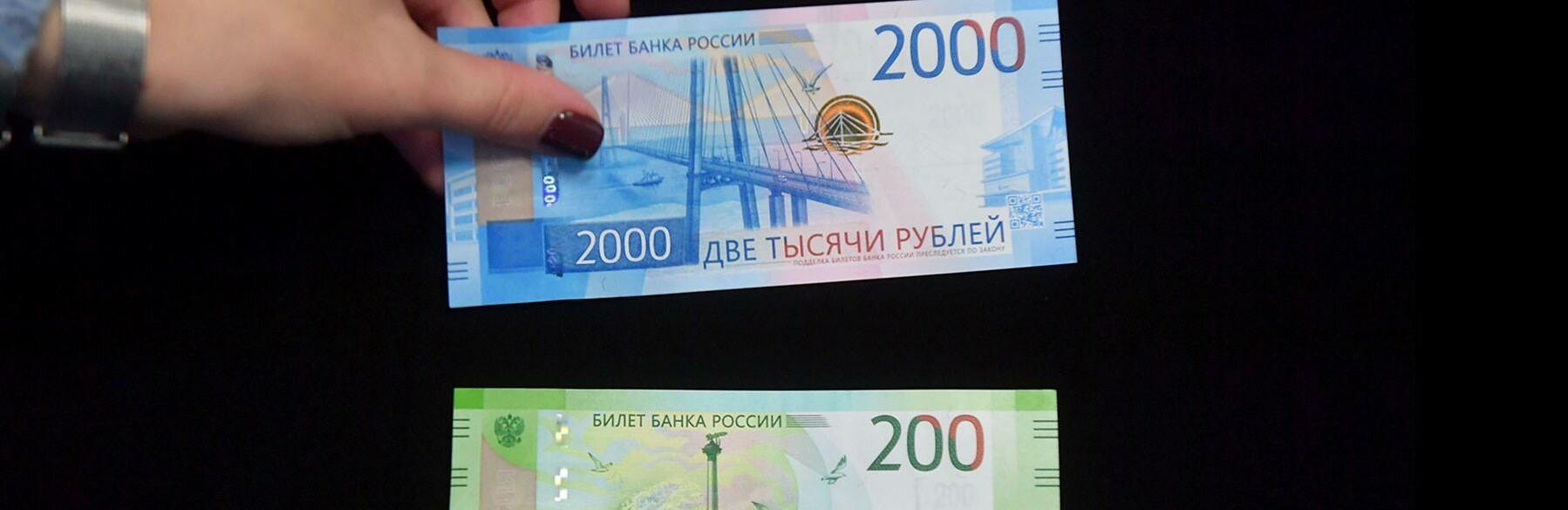 Камчатских продавцов научат распознавать подлинные купюры